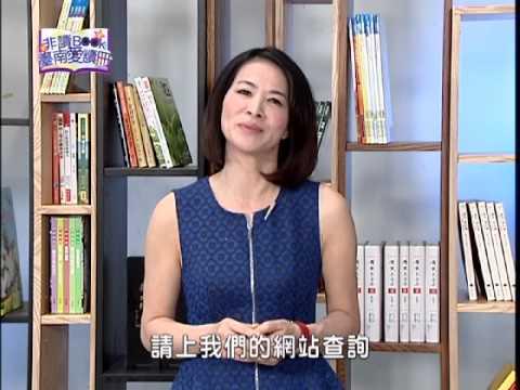 【宅閱讀記憶吐司】非讀Book臺南愛讀冊第119集(2)