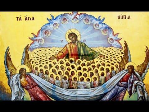 Церковный календарь 11 января 2018г. Память мучеников 14000 младенцев, от Ирода в Вифлееме избиенных