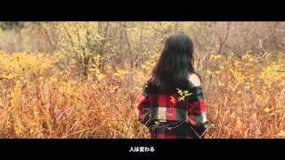지코ZICO-오만과편견傲慢と偏見Feat.수란日本語字幕MV