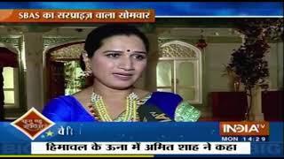 Pankti Helps Sahil And Vedika Get MArried In 'Aap Ke Aa Jane Se'