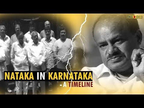Nataka in Karnataka: 13-month-old Kumaraswamy government faces its moment of truth