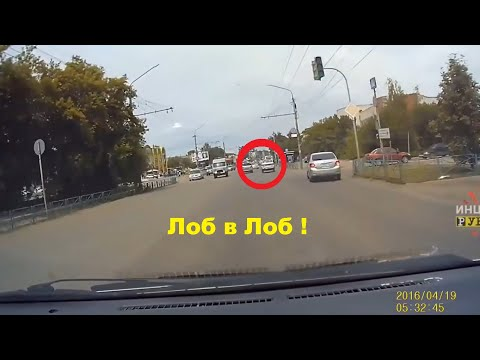 ДТП и Аварии! Подборка на видеорегистратор 2020 ( Новое )