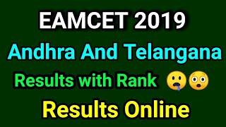 Ap Eamcet Results 2019 Eamcet Ranks 2019