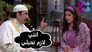 عم تاخد ادوية منع حبل  شوفو جوزها العكيد شو عمل معها لما عرف - عطر الشام
