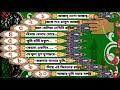 বাছাইকৃত সেরা ১০ টি গজল ভালো লাগবে ইনশাল্লাহ্ mp4 3GP Video