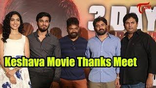 Keshava Movie Thanks Meet || Nikhil || Ritu Varma : Keshava Teluguone