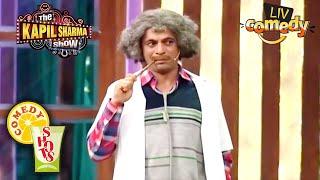 Dr. Gulati ने करी Kapil की खिचाई | The Kapil Sharma Show | Comedy Shots
