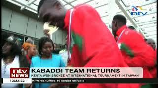 Kabaddi team that won bronze at the International Kabaddi, Taiwan return home