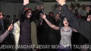Asan Dery Waal Mahek Malik And Farinds Best Dance in D G KHAN 03467172707 PAPPU LASHARI TAUNSA