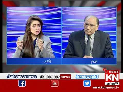 Kohenoor@9 With Dr Nabiha Ali Khan 14 January 2021 | Kohenoor News Pakistan