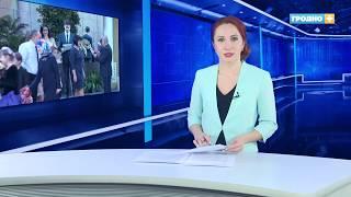 Глава города Мечислав Гой вручил Ордена Матери в Октябрьском районе
