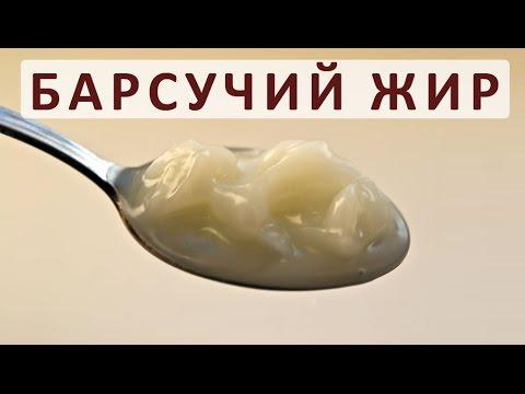 Отзывы о лечении рака простаты в россии