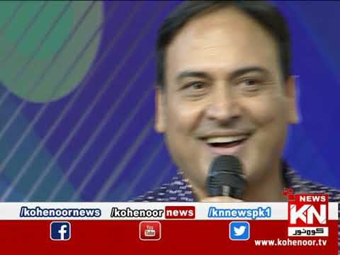 Eid ke Rang Sitaro ke Sung 01 August 2020   Kohenoor News Pakistan