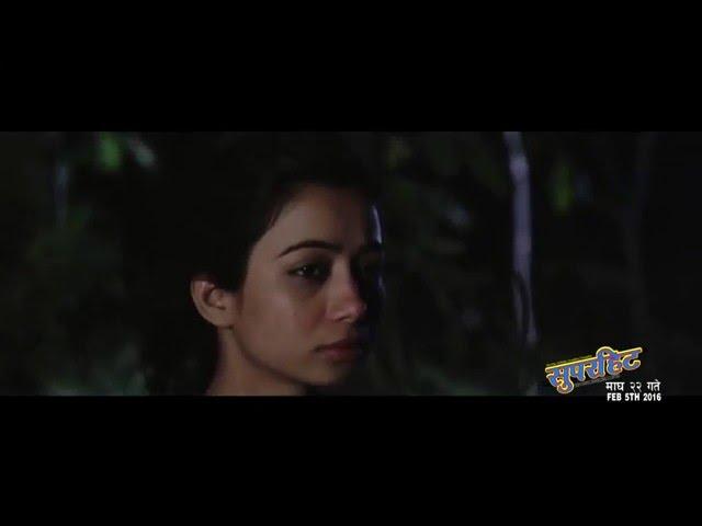 Thumnail of 'SUPERHIT' New Nepali Movie Song 'TASKARI' HD
