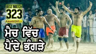 #323 Best Match | Wander Dod Vs Dirba | Bhagu Bathinda Kabaddi Tournament