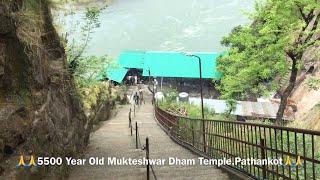 Pathankot   Ludhiana To Mukteshwar Mahadev   Shiv Temple   Pandav Caves   Temple Tour   India Travel
