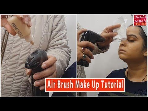 Airbrush MakeUp Video-Step By Step Full Make Up Tutorial-Temptu Airbrush Makeup