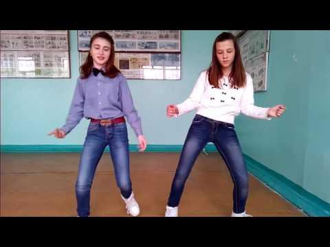 танец але але