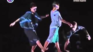 Танец пены морской
