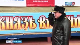 В Северодвинске выведен из эллинга подводный крейсер «Князь Владимир»