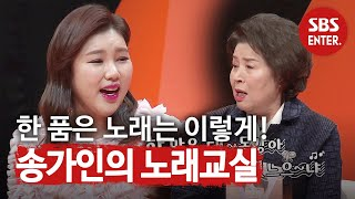 Mom's Diary My Ugly Duckling EP177