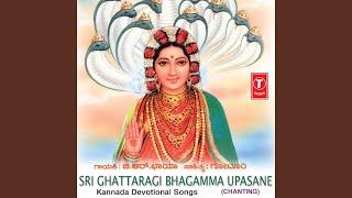 Bhagamma O Bhagamma Devi Gattaragi Bhagamma