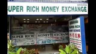 SUPER RICH Money Exchange Best Rate Ratvithi Chiang Mai แลกเงินเรตดีกว่าธนาคารที่เชียงใหม่