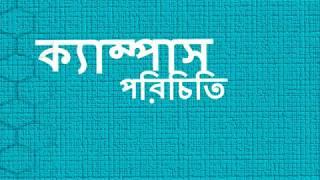 Rajshahi Polytechnic Institute Full Campus Video