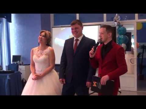 Свадебный конкурс : &кваот;Каверзные вопросы для невесты&кваот;