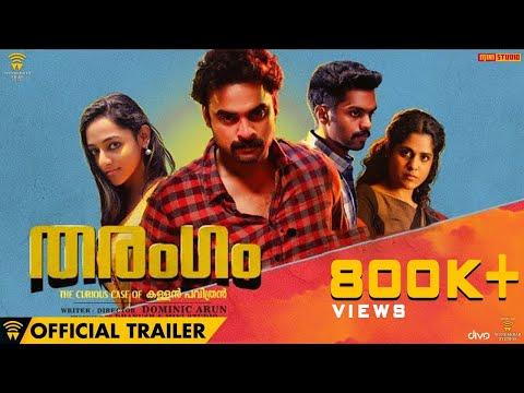 Tharangam Trailer - Tovino Thomas, Balu Varghese