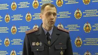 Задержаны трое жителей Дзержинского района, которые совершили серию краж из частных домов