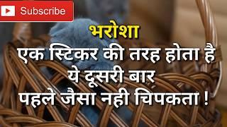 Best Motivational Whatsapp Status ! Hindi Life Quotes Status !  Top10 hindi productions