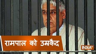Rampal verdict: Self-styled godman sentenced to life imprisonment in connection with two murder cases