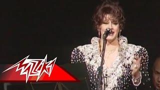 Ya Leil Live Record - Warda ياليل - حفلة - وردة تحميل MP3