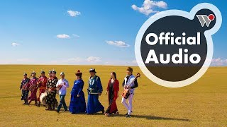 "Music Highlights of ""Between the Sky & Prairie"" by The Grasslands Ensemble & Daniel Ho"