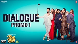 Pagalpanti: (Dialogue Promo 1) | Anil, Urvashi, John, Arshad, Ileana, Pulkit, Kriti
