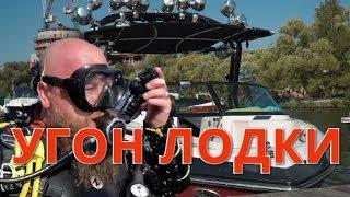 Защита от угона кражи лодок camping world mobile security stick