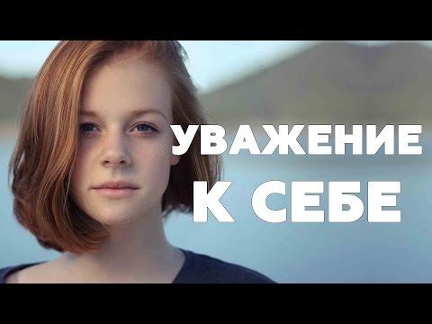 Кино счастье на русском