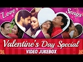 VALENTINE'S DAY SPECIAL 2017 ♥♥ | BEST ROMANTIC MARATHI SONGS | NEW LOVE SONGS ♥♥| VIDEO JUKEBOX