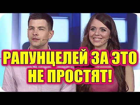 ДОМ 2 СВЕЖИЕ НОВОСТИ раньше эфира! 14 сентября 2018 (14.09.2018)