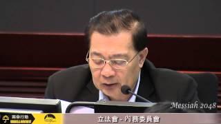 毛孟靜:請不要侮辱香港沿用開的中文