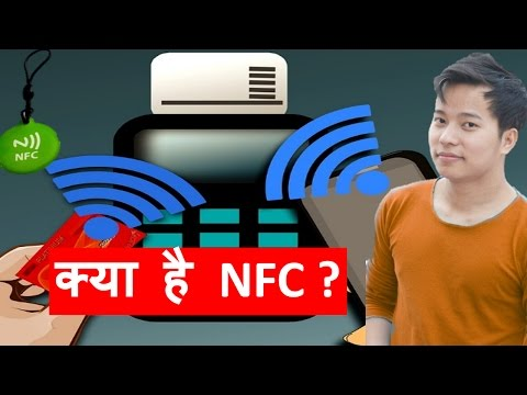 what is NFC ? How it Works &  | NFC Tags | NFC Modes | Use of NFC | Explain in hindi