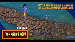 Little Krishna builds a Bridge on Yamuna river in Vrindavan   Clip