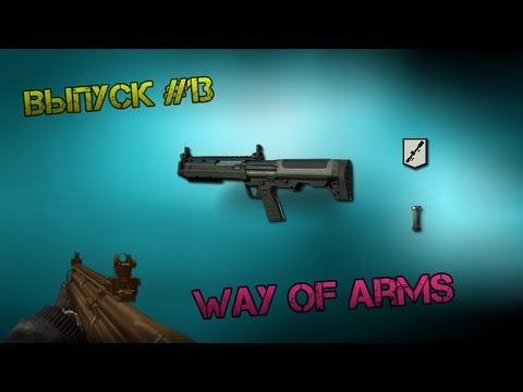 Way of Arms - \