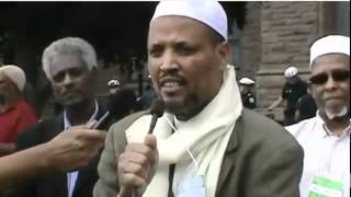 The International Ethiopian Muslim Community Shows Strong Support For Freedom Of Religion In Ethiopi