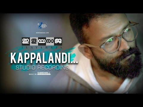 Kappalandi Song - Ilayaraja