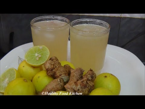 Video Ginger Lemon Juice - Summer Special Recipe - Ginger Lemonade Recipe By Healthy Food Kitchen