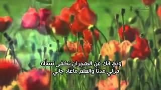 تحميل اغاني مجانا يانسيم الصباحي-٩٧٤١