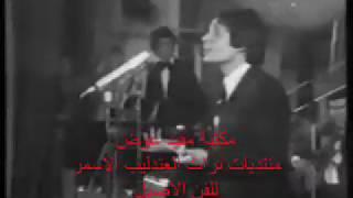 تحميل و مشاهدة في يوم من الايام - حفلة معرض دمشق الدولي 7 اغسطس 1976 MP3