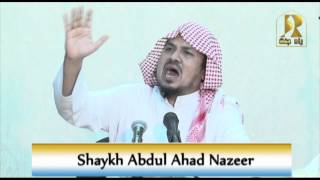 preview picture of video 'NABI (SAW) SE MOHABBAT KI ELAMATEIN by Shaykh Abdul Ahad Nazeer'